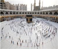السعودية: رسالة نصية لمن انطبقت عليهم شروط الحج.. وتلقينا 558 ألف طلب إلكتروني