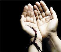 دعاء النبي صَلَّى الله عليه وسلم عن الحب