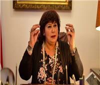 وزيرة الثقافة: دار الأوبرا تحدت تغيير الهوية من جانب الجماعة الإرهابية