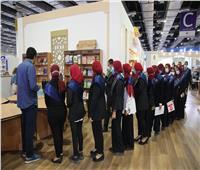 اليوم.. وفد طلاب جامعة الأزهر يزور معرض الكتاب.. صور