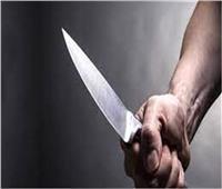 مريض نفسي ينفذ جريمة طعن مرعبة.. قتل أبيه ومزق أمه وجلس يبكي بجوارهما