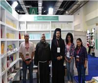 الكنيسة الكاثوليكية تشارك في معرض القاهرة للكتاب
