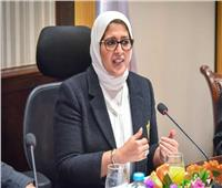 وزيرة الصحة: مستعدون بكافة الإجراءات المناسبة لمواجهة فيروس دلتا