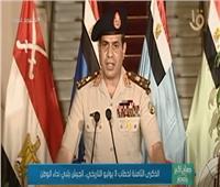 الذكرى الثامنة لخطاب 3 يوليو التاريخي.. الجيش يُلبي نداء الوطن| فيديو