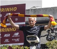 كيف استقبلت جماهير روما «مورينيو» المدير الفني الجديد؟