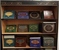 جناح الأزهر يقدم 16 كتابًا في العقيدة الإسلامية بمعرض الكتاب