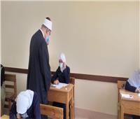 وكيل الأزهر يتفقد لجان الامتحانات بالشروق وبدر