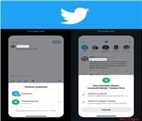 «تويتر» يعمل على تقنيات جديدة