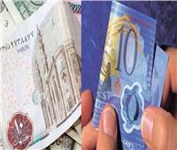 «المركزي» يكشف حقيقة سحب الـ10 جنيهات واستبدالها بالنقود البلاستيكية   خاص