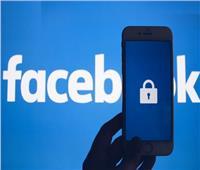هولندا تتصدى لـ«فيسبوك» بدعوى انتهاك قانون الخصوصية
