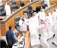 بالعربى |«هدنة إجبارية» فى المواجهات بين الحكومة و مجلس الأمة الكويتى