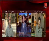 جدل ساخن بين حلمي بكر ومدحت العدل حول منع مطربي المهرجانات