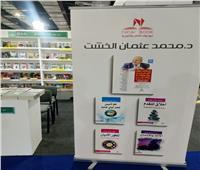 رئيس جامعة القاهرة يشارك بـ 5 إصدارات في معرض الكتاب
