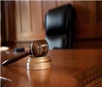 اليوم نظر محاكمة متهمة فرنسية في تهريب أقراص مخدرة وكوكايين