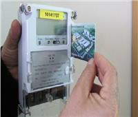 «القابضة للكهرباء»: مد فترة تلقى طلبات العدادات الكودية حتى نهاية يوليو