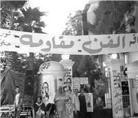 اعتصام المثقفين..  من هنا بدأت ثورة 30 يونيو