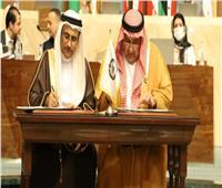 البرلمان العربي يوقع بروتوكولًا مع اتحاد الاستثمار والتطوير العقاري