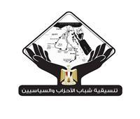 «صالون التنسيقية» يناقش مشروع قانون نقل ملكية واستبدال الأراضي لصالح مراكز الشباب