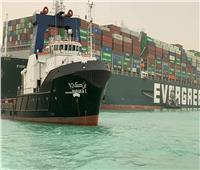 تأجيل نظر قضية السفينة الجانحة لـ11 يوليو