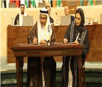 بروتوكول تعاون بين البرلمان العربيوالشبكة البرلمانية للأمن الغذائي