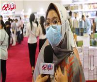 إقبال كثيف  من الطلاب الآسيويين  على الجناح الإسلامي بمعرض الكتاب