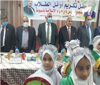 مدارس ٣٠ يونيو بـ«أسيوط» تحتفل بالأوائل.. وشهادات تقدير من وزير التعليم