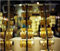 أسعار الذهب في مصر بداية تعاملات اليوم 5 يوليو