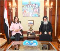 وزيرة الهجرة تستقبل أسقف عام مصر في أفريقيا لمناقشة تعزيز سبل التعاون