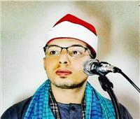 القارئ محمد زكي يوثق تاريخ تلاوة القرآن في كتاب