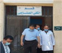 إحالة 72 طبيبا وممرضا بمستشفى مركزي بالشرقية للتحقيق