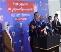 مصر تصنع لقاح كورونا.. «مسألة أمن قومي»