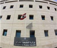 """لبنان يسجل 46 إصابة جديدة بمتحور """"دلتا"""" و101 إصابة بكورونا"""