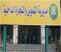 تحرير 10 مخالفات تموينية بالعدوى في المنيا
