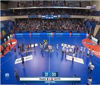 منتخب اليد يخسر أمام فرنسا وديا استعدادا لأولمبياد طوكيو