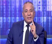 أحمد موسي: خطاب إثيوبيا ببدء الملء الثاني لسد النهضة إعلان حرب