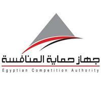 «حماية المنافسة» يحيل شركتين للنيابة بتهمة التواطؤ في تعاقدات حكومية