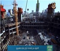 نسيم سليم: 936 وحدة بديلة لأهالي ماسبيرو قبل العودة إليها ..فيديو