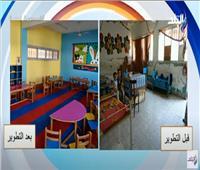مدير برنامج تنمية الطفولة يوضح دور وزارة التضامن في تطوير الحضانات.. فيديو