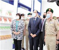 جناح متميز للقوات المسلحة بمعرض الكتاب .. يقدم هدايا للزوار