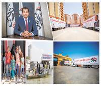 7 سنوات سند للدولة | «تحيا مصر».. صندوق الخير للإنسانية