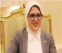 توعية صحية لـ 5 آلاف زائر بمعرض القاهرة الدولي للكتاب