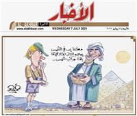 كاريكاتير عمرو فهمي