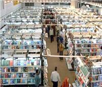 بعد زيادة أعداد الزوار.. 83 ألف زائر في سادس أيام معرض الكتاب