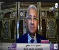 مساعد وزير الخارجية الأسبق: مفاوضات المياه صعبة وتستغرق سنوات| فيديو