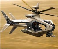 «بيل 360 إنفيكتوس».. الهليكوبتر الهجومية الأقوى بالجيش الأمريكي  فيديو