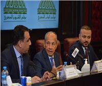 «مستقبل وطن» ينظم ندوة حول تحديات وفرص الرياضة المصرية