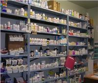 «الصحة» تطالب 6 جهات بسحب 68 مستحضرا دوائياً  مستند