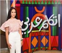 أصغر مغنية بأوبرا فينيا: مصر تحظى بمكانة فنية رفيعة