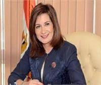 نبيلة مكرم: لكل دولة السيادة في قراراتها الاحترازية خلال جائحة كورونا
