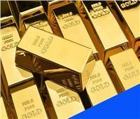 ارتفاع أسعار الذهب بعد تراجع عوائد السندات الأمريكية